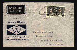 Straits Settlements 1937 Airmail Cover Penang to Singapore  - Z14702