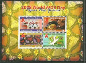 Papua New Guinea MNH S/S 1348 World Aids Day 2008 SCV 13.00