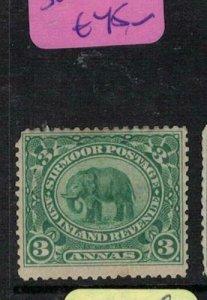 India Sirmoor Elephant SG 26 MOG (9etw)