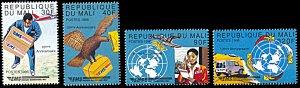 Mali 780-783, MNH, 10th Anniversary of Express Mail Service