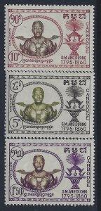 Cambodia, Scott #65-67; King Ang Duong, MH