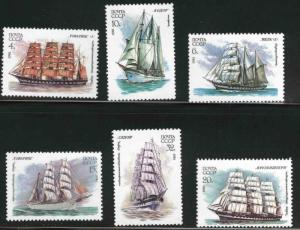 Russia Scott 4981-4986 MH* 1981 Tall ship set