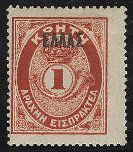 Crete Postage Stamp Cat No J16 Unused Hinged W/APS Certificate