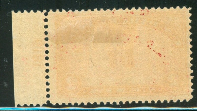 U.S. -  Q2 - Plate Number Single (6181) - Fine/Very Fine - Hinged