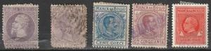 Italy Used Fiscal Stamps