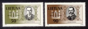 Lithuania Sc# 592-3 MNH Independence Day 1998