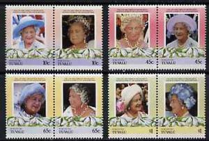 Tuvalu - Nukufetau 1985 Life & Times of HM Queen Moth...