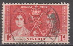 Nigeria #50 F-VF Used (ST1054)
