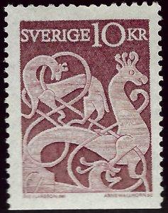 Popular Sweden SC #592 Mint VF SCV $20.00...win a Bargain!