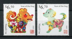 Niuafo'ou 2018 MNH Year of Dog 2v Set Dogs Chinese Lunar New Year Stamps