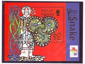 Isle of Man Sc 888 2001 Year of the Snake stamp sheet mint NH