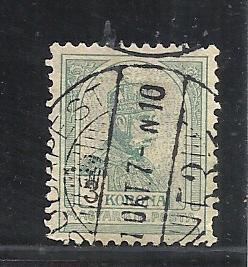 Hungary #34 used cv $3.75
