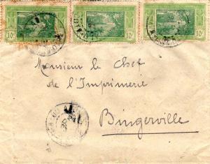 Ivory Coast 10c River Scene (3) 1925 Aboisso, Cote - D'Ivoire to Bingerville....
