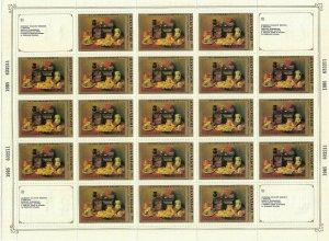 Russia/USSR 1985,Art Spanish Artists Hermitage,Full Sheet,Sc 5336,VF MNH**