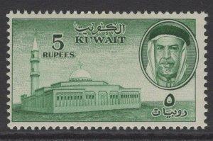 KUWAIT SG142 1959 5r BLUE-GREEN MTD MINT
