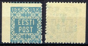 Estonia 1918, 15k Perf 11, Mi 2A or privat perforation margin stamp VF MNH