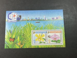 SINGAPORE # 616b--MINT NEVER/HINGED----SOUVENIR SHEET----1992
