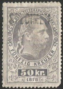 AUSTRIA 1874 50kr SPECIMEN Telegram stamp, Netto 14, MH, hr