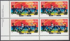 Canada - #1010 Montreal Symphony Plate Block - MNH