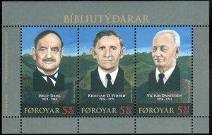 Faroe Islands - 2007 -Bible Translators sheet MNH # 487