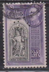 CEYLON Scott # 295 Used - KGVI & Ancient Guard Stone - VH Perfin