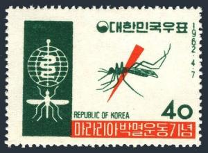 Korea South 350,350a,MNH.Michel 344,Bl.172. WHO drive to eradicate Malaria,1962.
