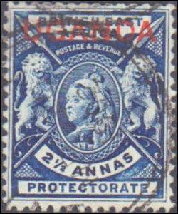 Uganda  #78, Complete Set, 1902, Used