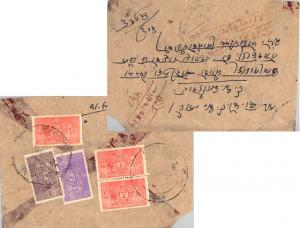Nepal 2p, 12p and 32p Soldiers and Arms of Nepal Officials c1960 Nepal Domest...