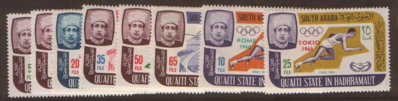 Quaiti State of Hadramant SG80-87 NH mint