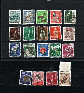 Japan  19 different used NH PD