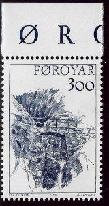 Faroe Islands SC#150 Mint VF SCV$1.90...Faroe Islands are Magical!
