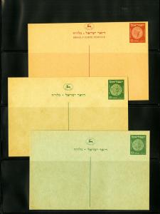 Israel Stationary First 3x Pieces of Stationary XF Cond Scarce