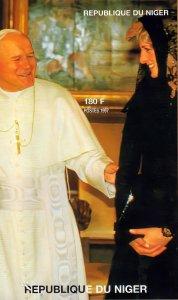 Niger 1997 Sc# 944 Pope John-Paul II/Diana Souvenir Sheet IMPERFORATED MNH