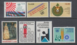 United Nations Geneva 98-104 Year Set for 1981 MNH VF