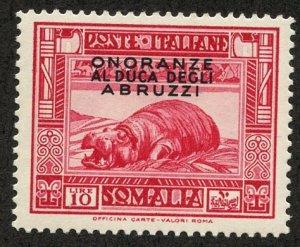 Italian Somaliland, Scott #161, Unused, Hinged