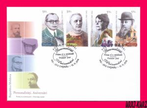 MOLDOVA 2018 Famous People Personalities Artist Politician Writer Playwright FDC