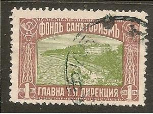 Bulgaria    Scott RA10   Sanatorium     Used