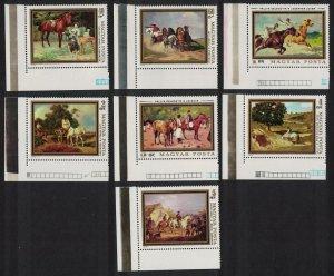 Hungary Animal Paintings Horses Dogs 7v Corners 1979 MNH SG#3256-3262