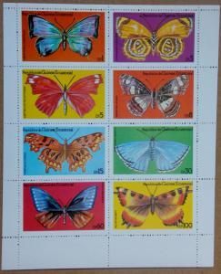 1979 Butterflies MNH Miniature Sheet from Equatorial Guinea