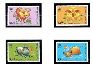 Hong Kong 780-83 MNH 1997 Year of the Ox