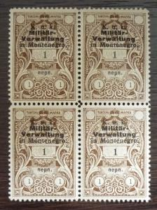 WWI MONTENEGRO - AUSTRIA - REVENUE STAMPS - BLOCK OF 4 R! yugoslavia J3