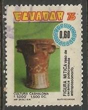 ECUADOR 941 VFU Z1528-2