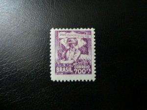 Brazil #370 Mint Hinged  (N7U3) WDWPhilatelic