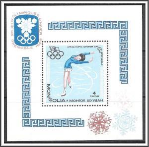 Mongolia #466 Winter Olympics Souvenir Sheet MNH