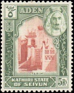 Aden - Kathiri State of Seiyun #1-11, Complete Set(11), 1942, Hinged