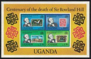 Uganda MNH S/S 278a Centenary Sir Rowland Hill 1980