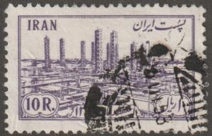 Persian stamp, Scott# 974, used hinged, Abadan Oil Refinery, 10R, P14