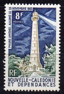NEW-CALEDONIA - LIGHTHOUSES - AMEDEE LIGHTHOUSE - 1965 -