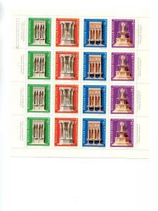 Hungary 1975    Europa sheets Mint VF NH - Lakeshore Philatelics