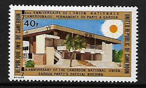 CAMEROUN  573 MINT HINGED,  GAROUA PARTY HEADQUARTERS